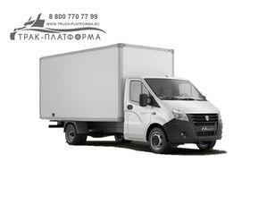 uudet GAZ A21R22 kylmä kuorma-auto
